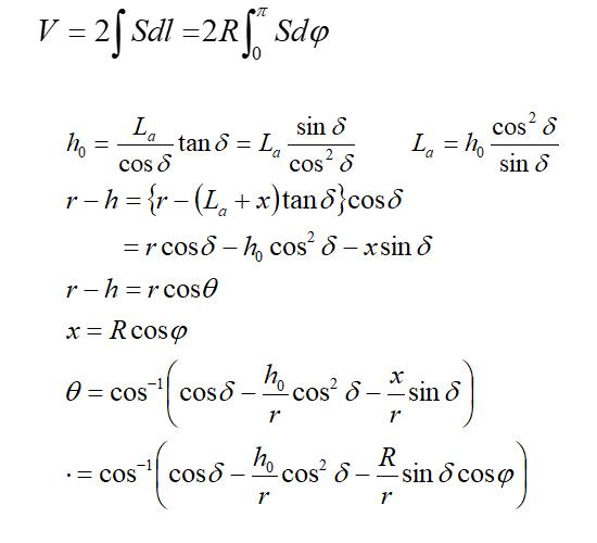 「計算1」img250.jpg